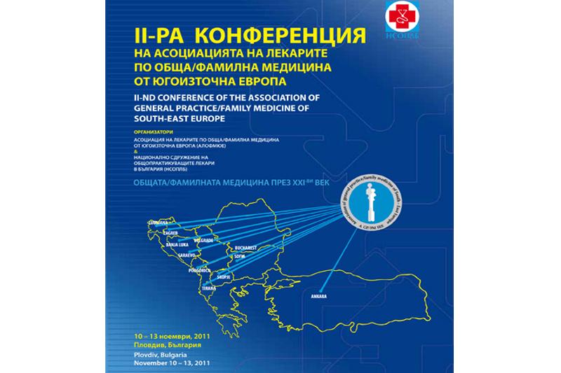 ПМП у нас не отговаря на първоначалната идея и на постигнатото в повечето европейски страни