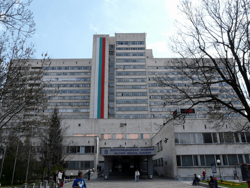 60 години Хигиенно-противоепидемични учреждения в Българската армия