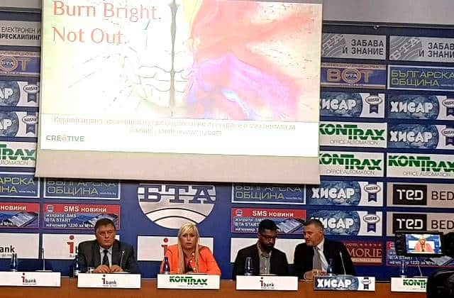 Експерти настояват за държавна политика в превенцията на Бърнаут