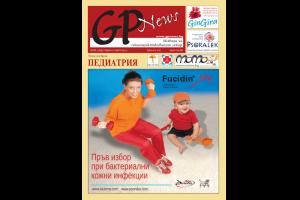 GP NEWS br3_2019_koriza