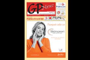 GP NEWS br10_2019_koriza