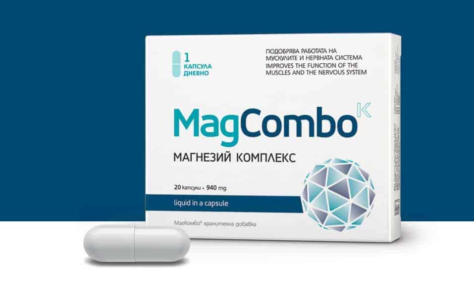 MagCombo – магнезиев препарат на първи избор при симптоми на преждевременно раждане