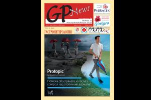 GP NEWS br 4_2020 1_koriza