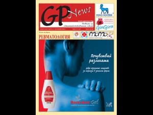 gp_news_09