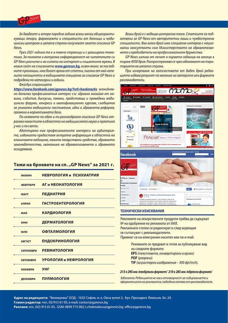 Oferta reklama 2015_2016